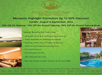 Monsoon Highlight Promotion Up To 25% Discount