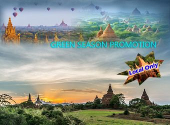 Green Season Promotion!