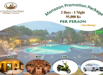 Sep Monsoon Promotion (Local Only)
